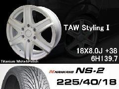 T.A.W 18X8.0J+38チタニウムホワイト&ポリッシュ+NANKANG NS2 225/40/18 92H