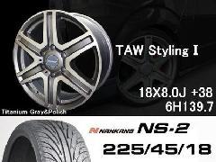 T.A.W 18X8.0J+38チタニウムグレー&ポリッシュ+NANKANG NS2 225/45/18 91H