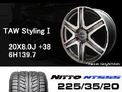 T.A.W 20X8.0J+38チタニウムグレー&ポリッシュ+NITTO NT555 225/35/20 90W