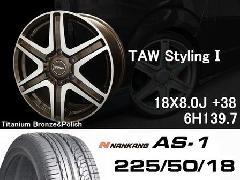 T.A.W 18X8.0J+38チタニウムブロンズ&ポリッシュ+NANKANG AS1 225/50/18 95H