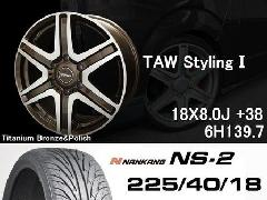 T.A.W 18X8.0J+38チタニウムブロンズ&ポリッシュ+NANKANG NS2 225/40/18 92H