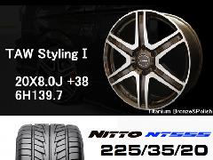 T.A.W 20X8.0J+38チタニウムブロンズ&ポリッシュ+NITTO NT555 225/35/20 90W