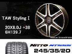 T.A.W 20X8.0J+38チタニウムブロンズ&ポリッシュ+NITTO NT555 245/35/20 95W