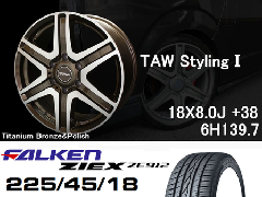 T.A.W 18X8.0J+38チタニウムブロンズ&ポリッシュ+ファルケンZIEX 225/45/18 91W