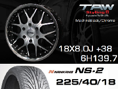 T.A.W 18X8.0J+38 Machine Black/chrome+NANKANG NS2 225/40/18 92H