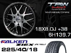 T.A.W 18X8.0J+38 Machine Black/chrome+ファルケンZIEX 225/40/18 92W