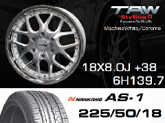 T.A.W 18X8.0J+38 Machine White/chrome+NANKANG AS1 225/50/18 95H