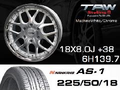 T.A.W 18X8.0J+38 Machine White/chrome+NANKANG AS1 225/50/18 95H