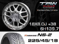 T.A.W 18X8.0J+38 Machine White/chrome+NANKANG NS2 225/45/18 91H