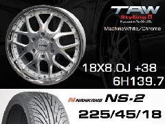 T.A.W 18X8.0J+38 Machine White/chrome+NANKANG NS2 225/45/18 91H