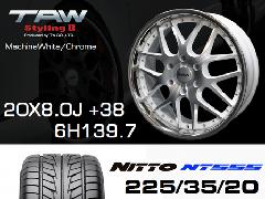 T.A.W 20X8.0J+38 Machine White/chrome+NITTO NT555 225/35/20 90W