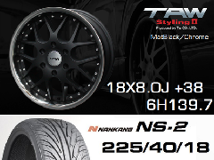 T.A.W 18X8.0J+38 Mat Black/chrome+NANKANG NS2 225/40/18 92H