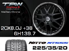 T.A.W 20X8.0J+38 Mat Black/chrome+NITTO NT555 225/35/20 90W