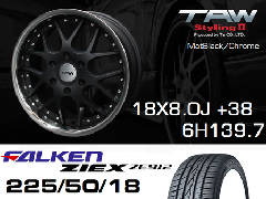 T.A.W 18X8.0J+38 Mat Black/chrome+ファルケンZIEX 225/50/18 95W