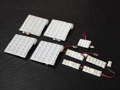 LEDルームランプ 【LED172個】 グランドキャビン用
