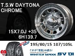 T.S.W DAYTONA[CHROME]15inch+DUNLOP SV-01 スタッドレスタイヤ 195/80/15 107/105L 【6H139.7】