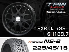 T.A.W 18X8.0J+38 Mat Black/Mat Black+NANKANG NS2 225/45/18 91H
