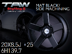 T.A.W Styling3 20X8.5J +25  Mat Black/Side Machining ホイール4本セット
