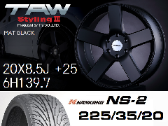 T.A.W Styling3 20X8.5J +25  Mat Black + NANKANG NS-2 225/35/20 ホイール&タイヤ4本セット