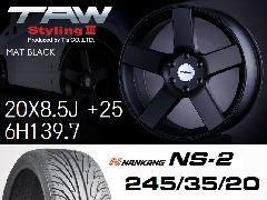 T.A.W Styling3 20X8.5J +25  Mat Black + NANKANG NS-2 245/35/20 ホイール&タイヤ4本セット