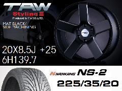 T.A.W Styling3 20X8.5J +25  Mat Black/Side Machining + NANKANG NS-2 225/35/20 ホイール&タイヤ4本セット