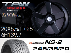 T.A.W Styling3 20X8.5J +25  Mat Black/Side Machining + NANKANG NS-2 245/35/20 ホイール&タイヤ4本セット