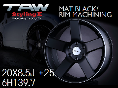 T.A.W Styling3 20X8.5J +25  Mat Black/Rim Machining ホイール4本セット