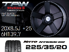 T.A.W Styling3 20X8.5J +25  Mat Black/Rim Machining + NITTO NT555 G2 225/35/20 ホイール&タイヤ4本セット