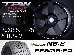 T.A.W Styling3 20X8.5J +25  Mat Black/Rim Machining + NANKANG NS-2 225/35/20 ホイール&タイヤ4本セット