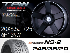 T.A.W Styling3 20X8.5J +25  Mat Black/Rim Machining + NANKANG NS-2 245/35/20 ホイール&タイヤ4本セット