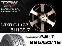 T.A.W Styling4 18X8.0J +37 MACHINE BLACK/BROWN CLEAR+NANKANG AS1 225/50/18 95H ホイール&タイヤ4本セット