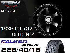 T.A.W Styling 5 18X8.0J +37 Mat Black+ファルケンZIEX 225/40/18 92W ホイール&タイヤ4本セット