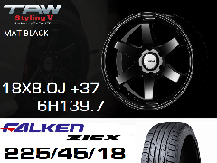 T.A.W Styling 5 18X8.0J +37 Mat Black+ファルケンZIEX 225/45/18 91W ホイール&タイヤ4本セット