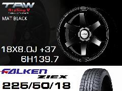 T.A.W Styling 5 18X8.0J +37 Mat Black+ファルケンZIEX 225/50/18 95W ホイール&タイヤ4本セット