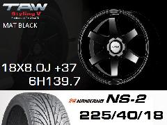 T.A.W Styling 5 18X8.0J +37 Mat Black+NANKANG NS2 225/40/18 92H ホイール&タイヤ4本セット