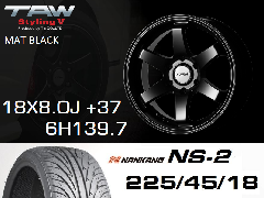 T.A.W Styling 5 18X8.0J +37 Mat Black+NANKANG NS2 225/45/18 91H ホイール&タイヤ4本セット