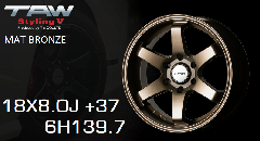 T.A.W Styling 5 18X8.0J +37 MAT BRONZE ホイール4本セット