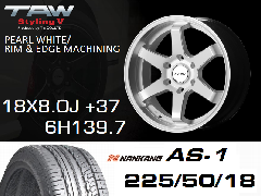 T.A.W Styling 5 18X8.0J +37 PEARL WHITE/RIM & EDGE MACHINING+NANKANG AS1 225/50/18 95H ホイール&タイヤ4本セット