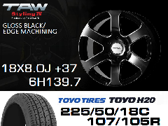 T.A.W Styling4 18X8.0J +37 GLOSS BLACK/EDGE MACHINING+TOYO H20 225/50/18C 107/105R  ホイール&タイヤ4本セット