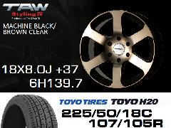 T.A.W Styling4 18X8.0J +37 MACHINE BLACK/BROWN CLEAR+TOYO H20 225/50/18C 107/105R  ホイール&タイヤ4本セット