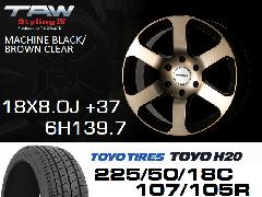 T.A.W Styling4 18X8.0J +37 MACHINE BLACK/BROWN CLEAR+TOYO H20 225/50/18C 107/105R  ホイール&タイヤ4本セット