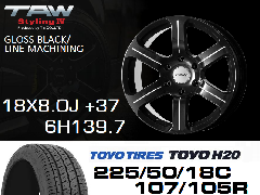 T.A.W Styling4 18X8.0J +37 GROSS BLACK/LINE MACHININIG+TOYO H20 225/50/18C 107/105R  ホイール&タイヤ4本セット