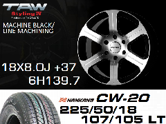 T.A.W Styling4 18X8.0J +37 MACHINE BLACK/LINE MACHINING+NANKANG CW-20 225/50/18 107/105T D L T  ホイール&タイヤ4本セット