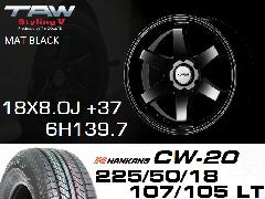 T.A.W Styling 5 18X8.0J +37 Mat Black+NANKANG CW-20 225/50/18 107/105T D L T  ホイール&タイヤ4本セット