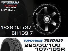 T.A.W Styling 5 18X8.0J +37 Mat Black+TOYO H20 225/50/18C 107/105R  ホイール&タイヤ4本セット