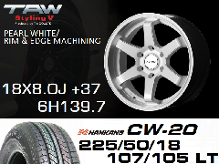 T.A.W Styling 5 18X8.0J +37 PEARL WHITE/RIM & EDGE MACHINING+NANKANG CW-20 225/50/18 107/105T D L T ホイール&タイヤ4本セット