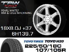 T.A.W Styling 5 18X8.0J +37 PEARL WHITE/RIM & EDGE MACHINING+TOYO H20 225/50/18C 107/105R ホイール&タイヤ4本セット