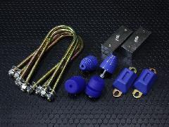 ≪ローダウンキット2≫ブロック38mm+バンプ3点【200系】【2WD】