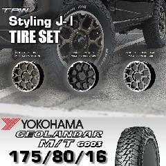 T.A.W Styling J-�T 16X5.5J +20 YOKOHAMA GEOLANDAR M/T G003 175/80/16 【3色から選択】ホイール&タイヤ4本セット