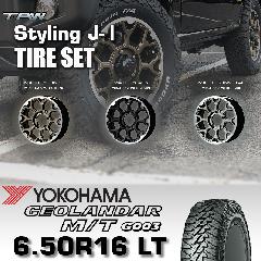T.A.W Styling J-�T 16X5.5J +20 YOKOHAMA GEOLANDAR M/T G003 6.50R16 LT 【3色から選択】ホイール&タイヤ4本セット